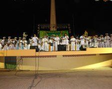 La Banda Blanca en Santa Elena 2007